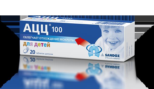 acc-100-tabl