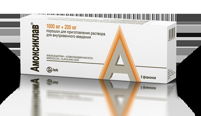 Амоксилав 1000 + 200 мг
