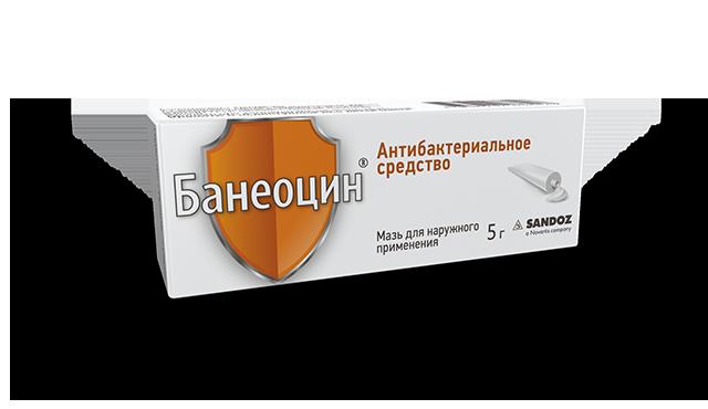 Банеоцин 251 ед. + 5000 ед. / 1 гр