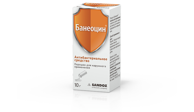 Банеоцин 250 ед + 5000 ед