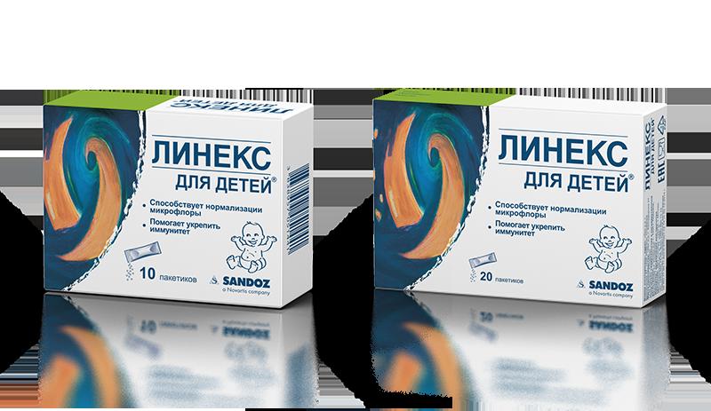 linex-dlya-detey-10-20