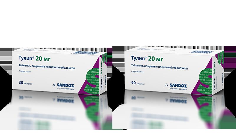 tulip-20-mg-30-90-box